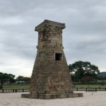 Cheomseongdae is the oldest surviving astronomical observatory in Asia